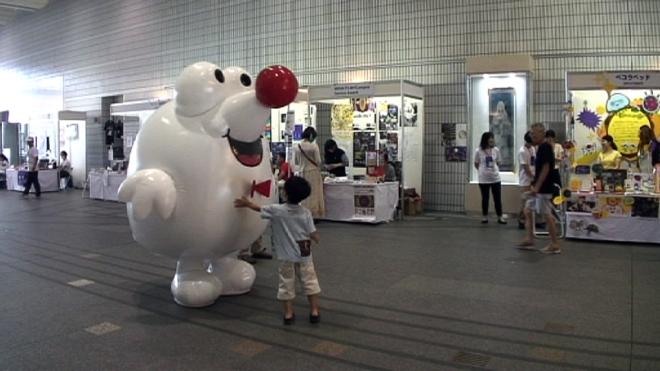 Lappy, the festival mascot.